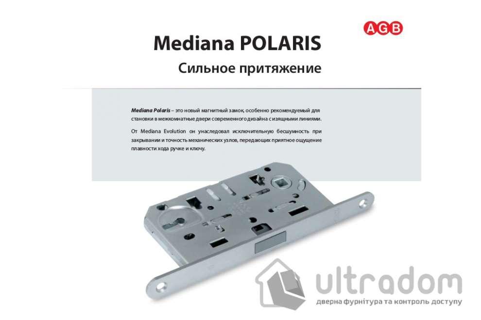 Замок (механизм) межкомнатный магнитный AGB Mediana Polaris, цвет - ант.бронза