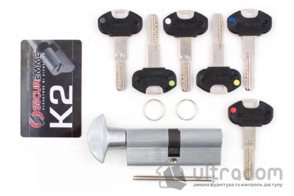 Цилиндр дверной Securemme К2 ключ-вороток 70 мм 5 + 1 монтаж. ключ