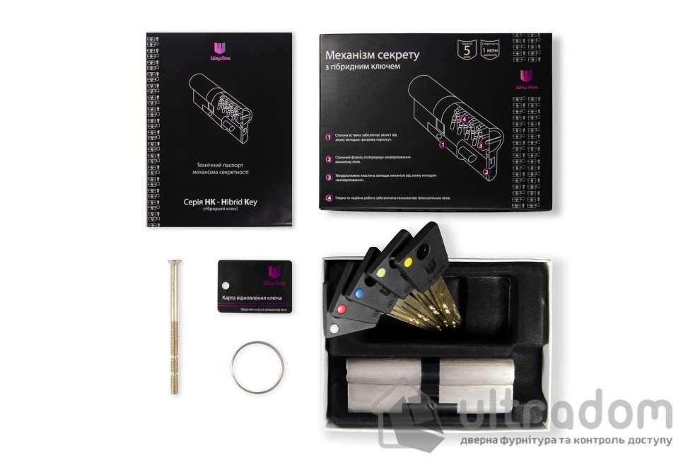 Цилиндр дверной Шерлок Hybrid Key кл-кл. 70 мм