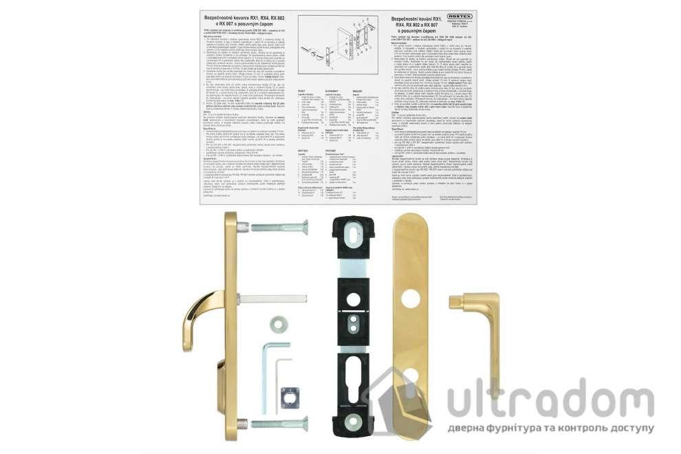 Фурнитура защитная ROSTEX RX1 Exclusive 3 класс  латунь с фикс. ручкой