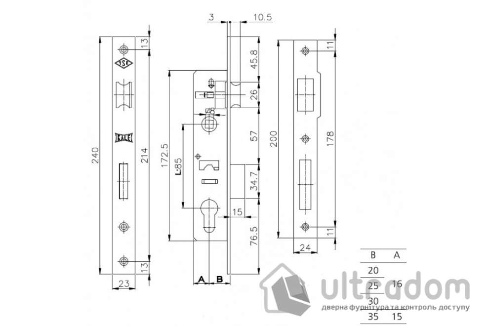 Корпус замка с защелкой SIBA 10053-35, для алюминиевой двери