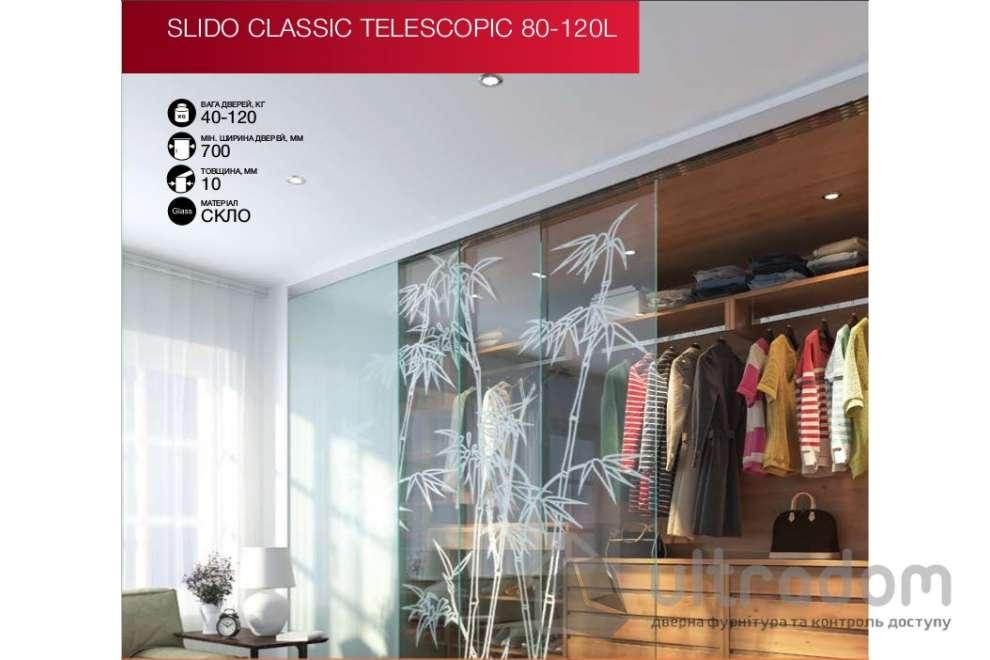HAFELE фурнитура для телескописеской стеклянной двери Slido Classic Telescopic 40 -120L кг