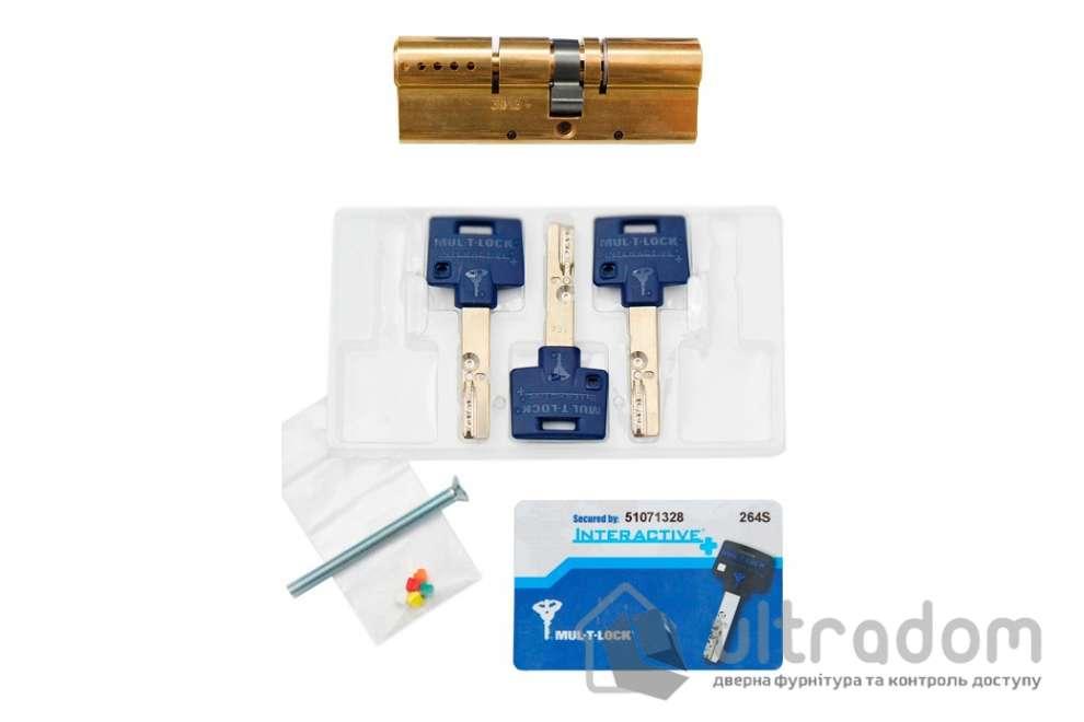 Цилиндр дверной Mul-T-Lock Interactive+ ключ-ключ., 66 мм