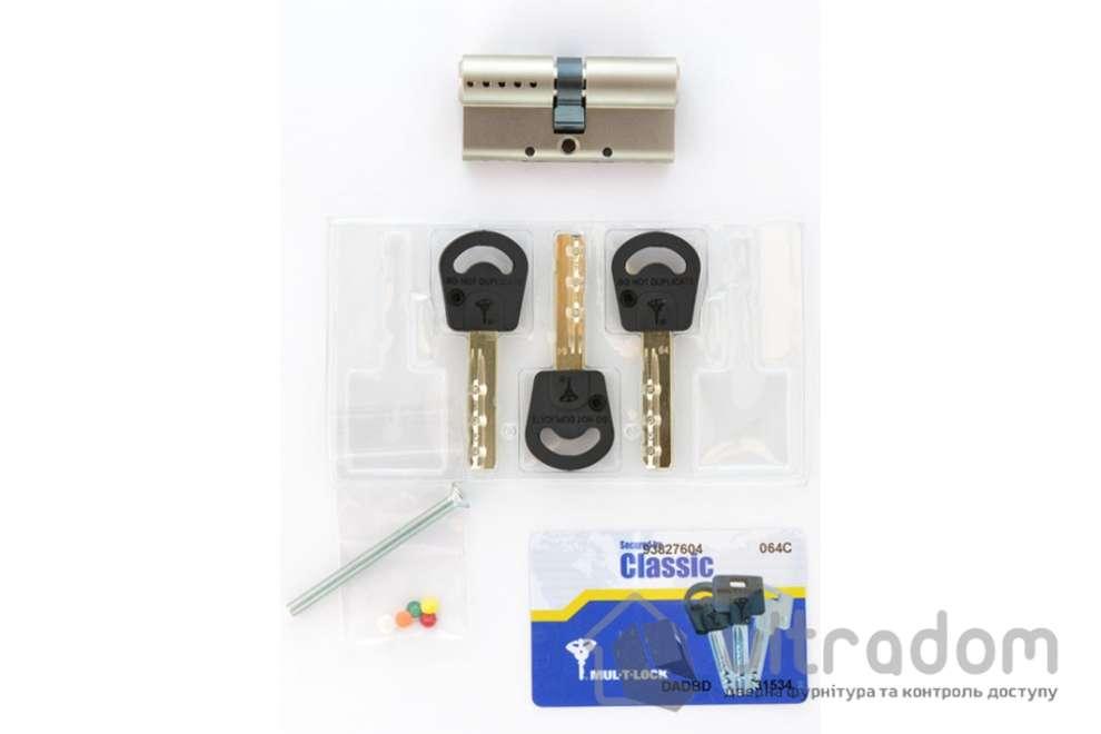 Цилиндр дверной Mul-T-Lock Classic Pro ключ-ключ., 105 мм