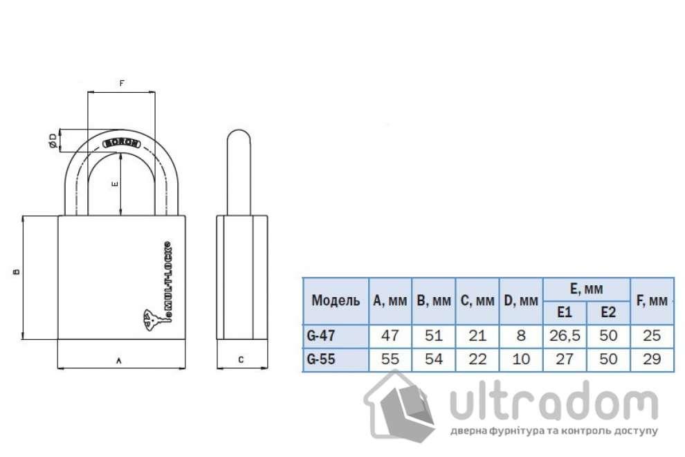 Навесной  замок Mul-T-Lock G47 H-26,5 мм 7x7
