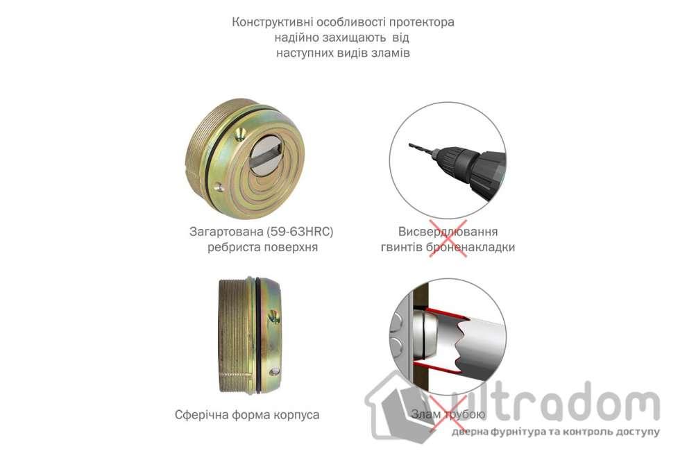 Протектор защитный DISEC  BD260 MONOLITO MILANO KRIPTON 3 класс 25 мм латунь матовая