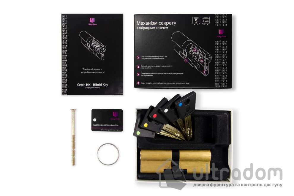 Цилиндр дверной Шерлок Hybrid Key кл-кл. 100 мм