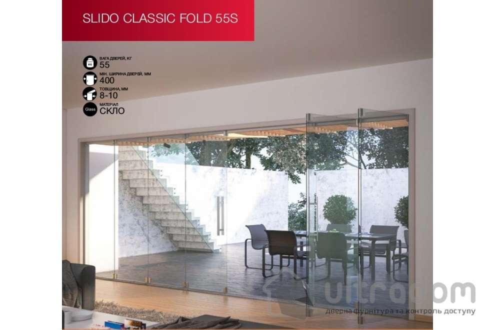 HAFELE раздвижная система для стеклянной двери-книжки Slido Classic FOLD 55S