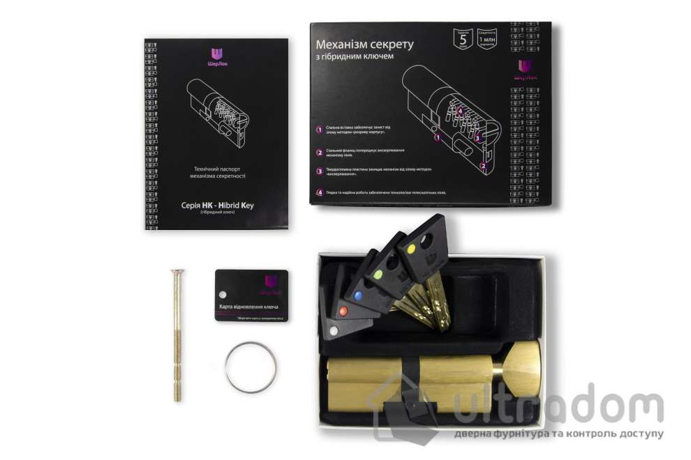 Цилиндр дверной Шерлок Hybrid Key ключ -вороток 120 мм