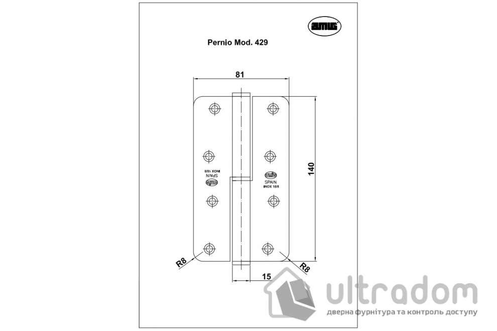 Дверная петля съёмная из нержавеющей стали AMIG m.429 140x80x3 мм
