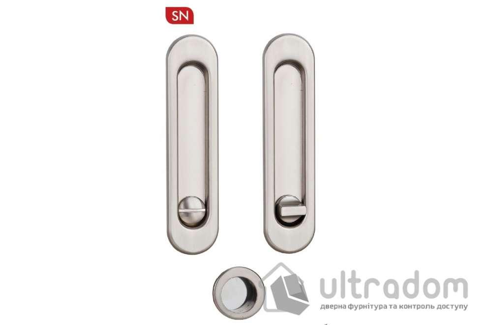 Ручки - ракушки для раздвижных дверей с механизмом WC SIBA S223, цвет - матовый никель