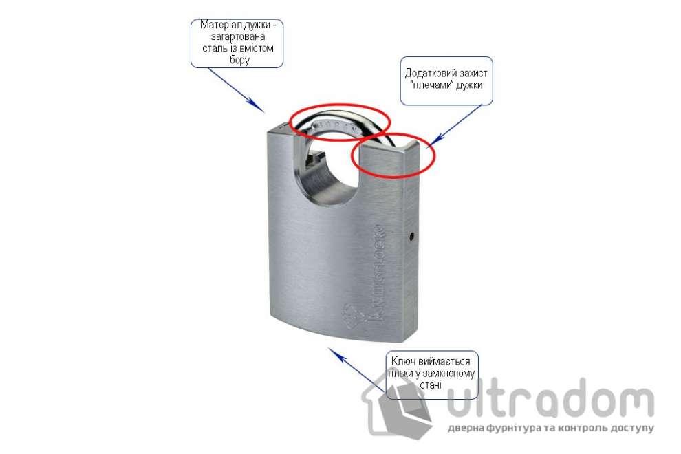 Навесной  замок Mul-T-Lock G55P Classic