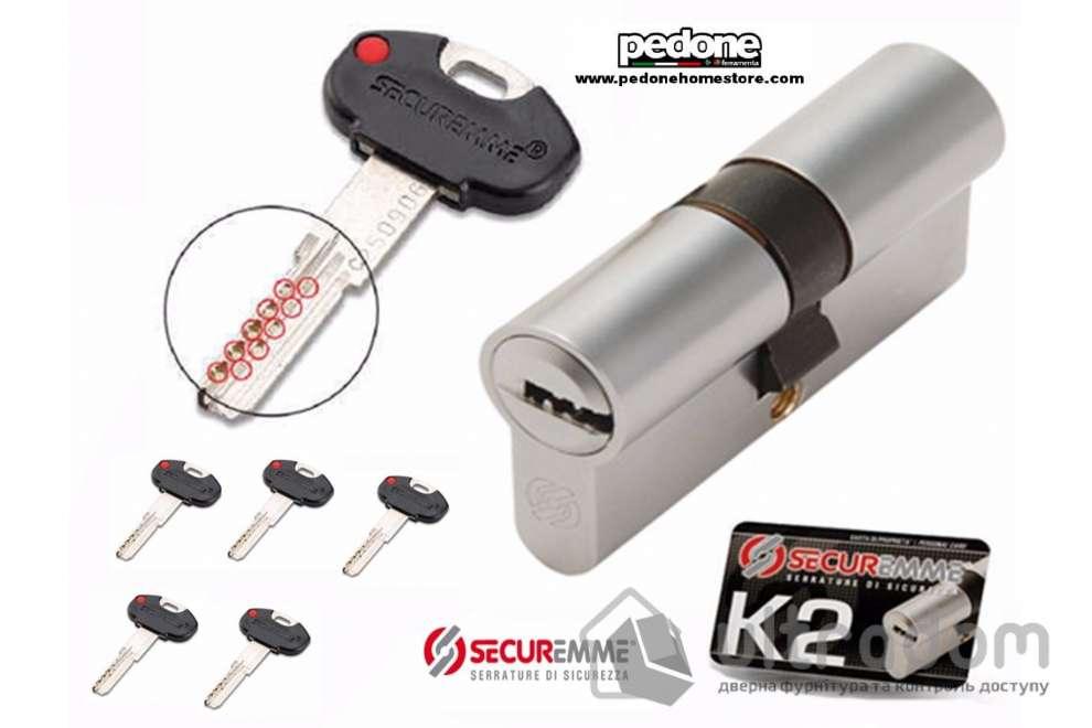 Цилиндр дверной Securemme К2 ключ-вороток 100 мм 5 + 1 монтаж. ключ