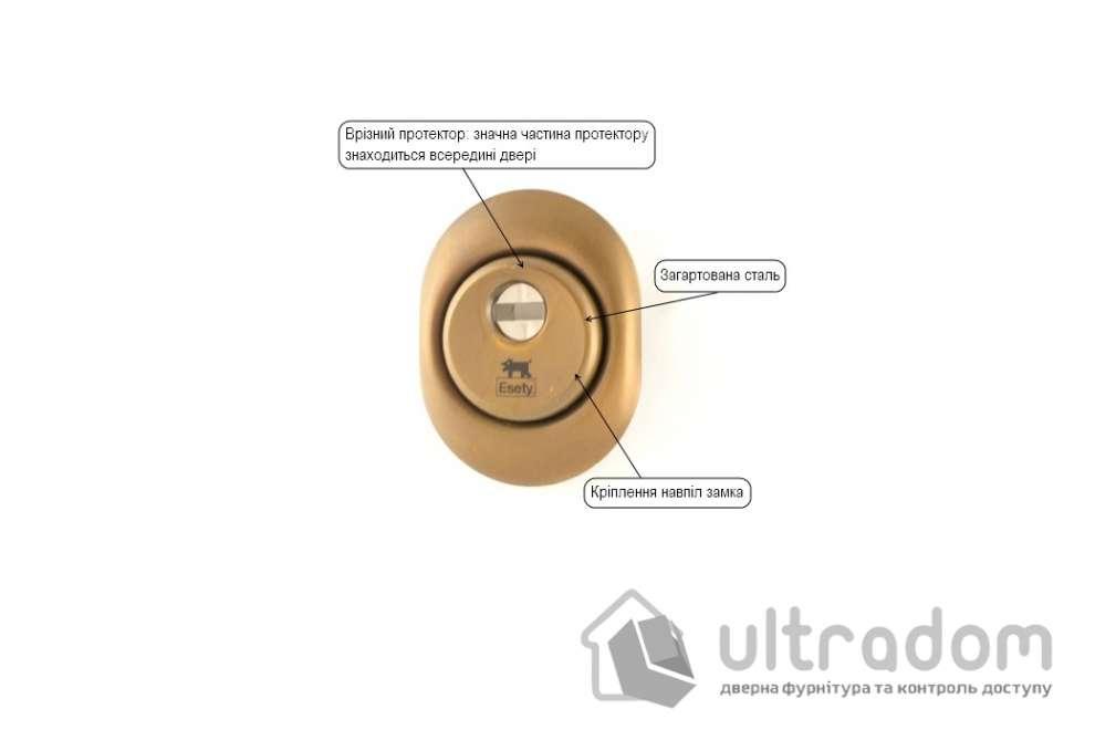 Протектор защитный ESETY by Mul-T-Lock A615 3 класс 23,5мм