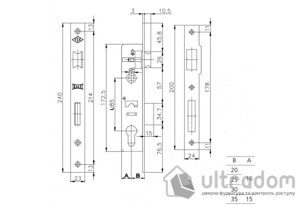 Корпус замка с защелкой KALE 153-25, для алюминиевой двери