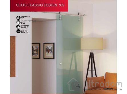 HAFELE раздвижная система на штанге для стекла Slido Classic Design 70V