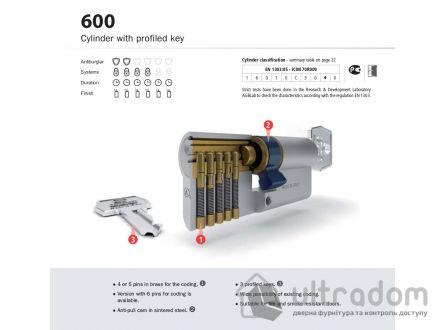 Цилиндр дверной с простым ключом AGB SCUDO 600 ключ-вороток 60 мм