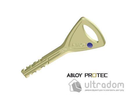 Навесной  замок ABLOY PL340 H-50 мм Protec\Protec2