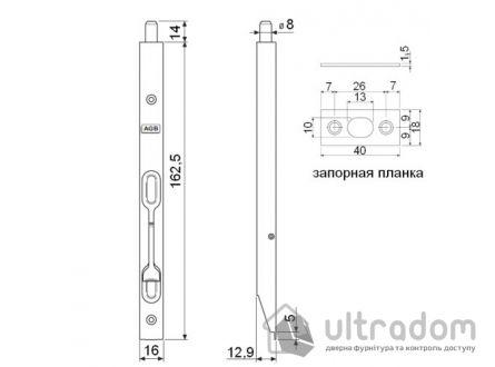 Дверной торцевой шпингалет AGB 160 мм, перекидной, цвет - античная бронза