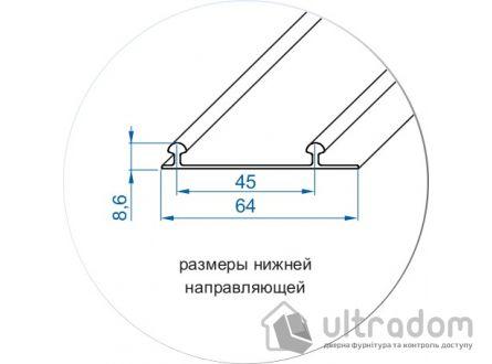 Комплект фурнитуры для шкафа-купе L2700*H2700 Valcomp ARES 3, 3 двери.
