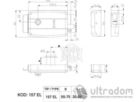 Замок элекромеханический KALE 157/EL