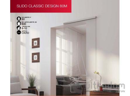 HAFELE скрытая раздвижная система для стекла Slido Classic Design 80M