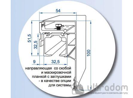 Valcomp Herkules 120 Комплект фурнитуры на ДВОЙНУЮ раздвижную дверь