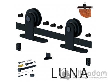 Valcomp DESIGN LINE комплект раздвижной системы LUNA  в стиле LOFT
