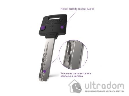 Цилиндр дверной Mul-T-Lock Classic Pro кл-вороток., 54 мм