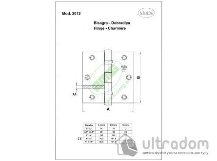 Дверная петля из нержавеющей стали AMIG m.2012 105x105x2.5 мм