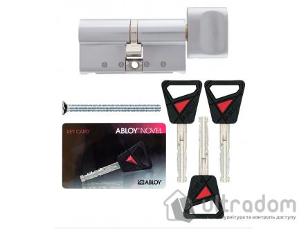 Дверной цилиндр ABLOY Novel ключ-вороток, 109 мм