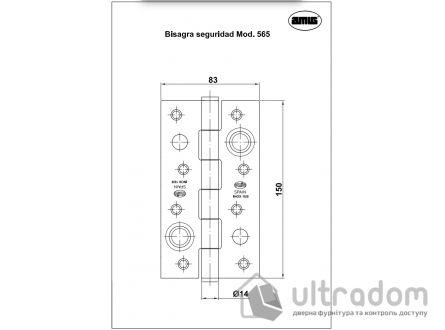Дверная петля из нержавеющей стали AMIG m.565 150x80x2.8 мм