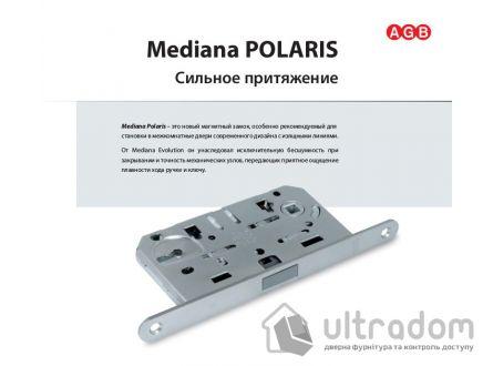 Замок (механизм) межкомнатный магнитный AGB Mediana Polaris, цвет - латунь