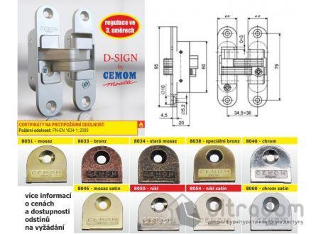 Петля скрытая CEMOM D-SIGN W978, 95х23 мм матовый хром