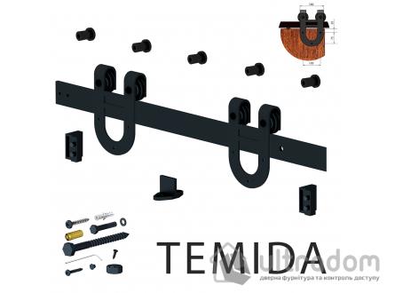 Valcomp DESIGN LINE комплект раздвижной системы TEMIDA  в стиле LOFT