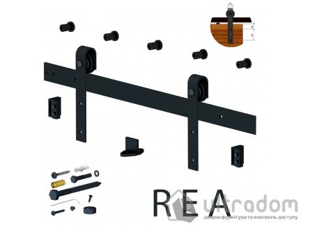 Valcomp DESIGN LINE комплект раздвижной системы REA в стиле LOFT
