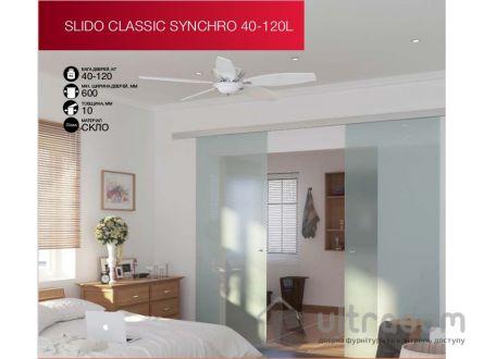 HAFELE синхронная раздвижная система для стекла Slido Classic Synchro 40-120L