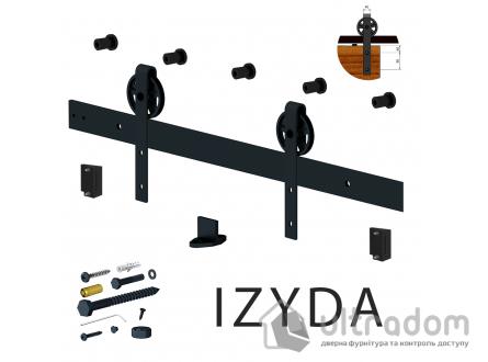 Valcomp DESIGN LINE комплект раздвижной системы IZYDA  в стиле LOFT