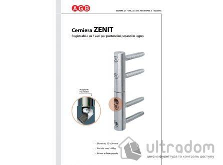 Петля ввертная 3D20 AGB ZENIT 4-х штыревая