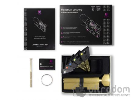 Цилиндр дверной Шерлок Hybrid Key ключ -вороток 60 мм