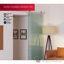 HAFELE раздвижная система на штанге для стекла Slido Classic Design 70V  image