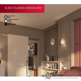 HAFELE дизайнерская раздвижная система Slido Classic Design 80V image