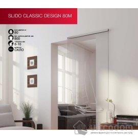 HAFELE скрытая раздвижная система для стекла Slido Classic Design 80M image
