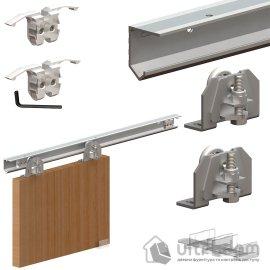 Valcomp JUPITER Комплект раздвижной системы для двери шириной до 900 мм и весом до 30 кг image
