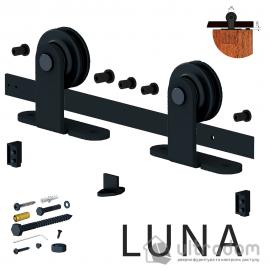 Комплект подвесной раздвижной системы Valcomp LUNA LN20 в стиле LOFT (213-452) image