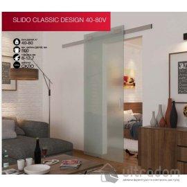 HAFELE дизайнерская раздвижная система для стекла Slido Classic Design 40 - 80V image