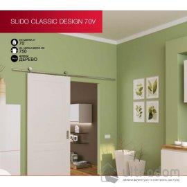 HAFELE раздвижная система на штанге Slido Classic Design 70V image