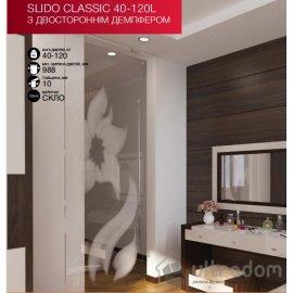HAFELE раздвижная система для стеклянной двери Slido Classic 40 -120L кг image