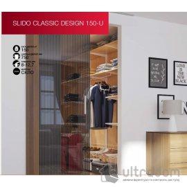 HAFELE раздвижная система с опорным роликом для стекла Slido Classic Design 150-U image