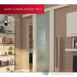 HAFELE раздвижная система с опорным роликом Slido Classic Design  150 U image